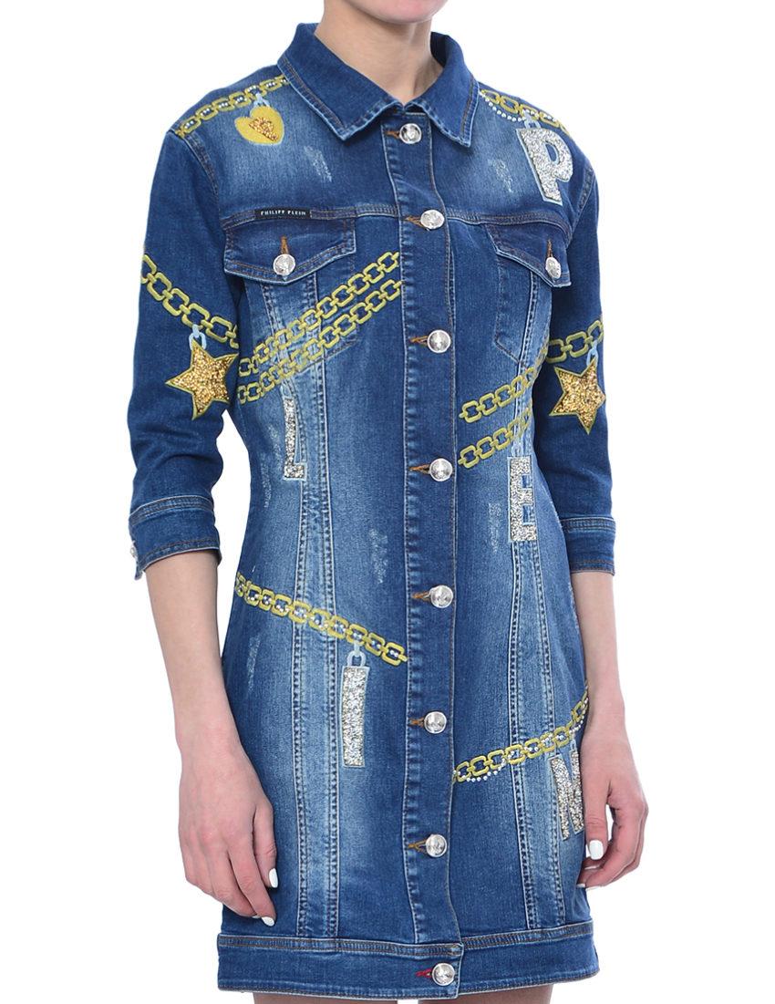 Женская синяя куртка PHILIPP PLEIN